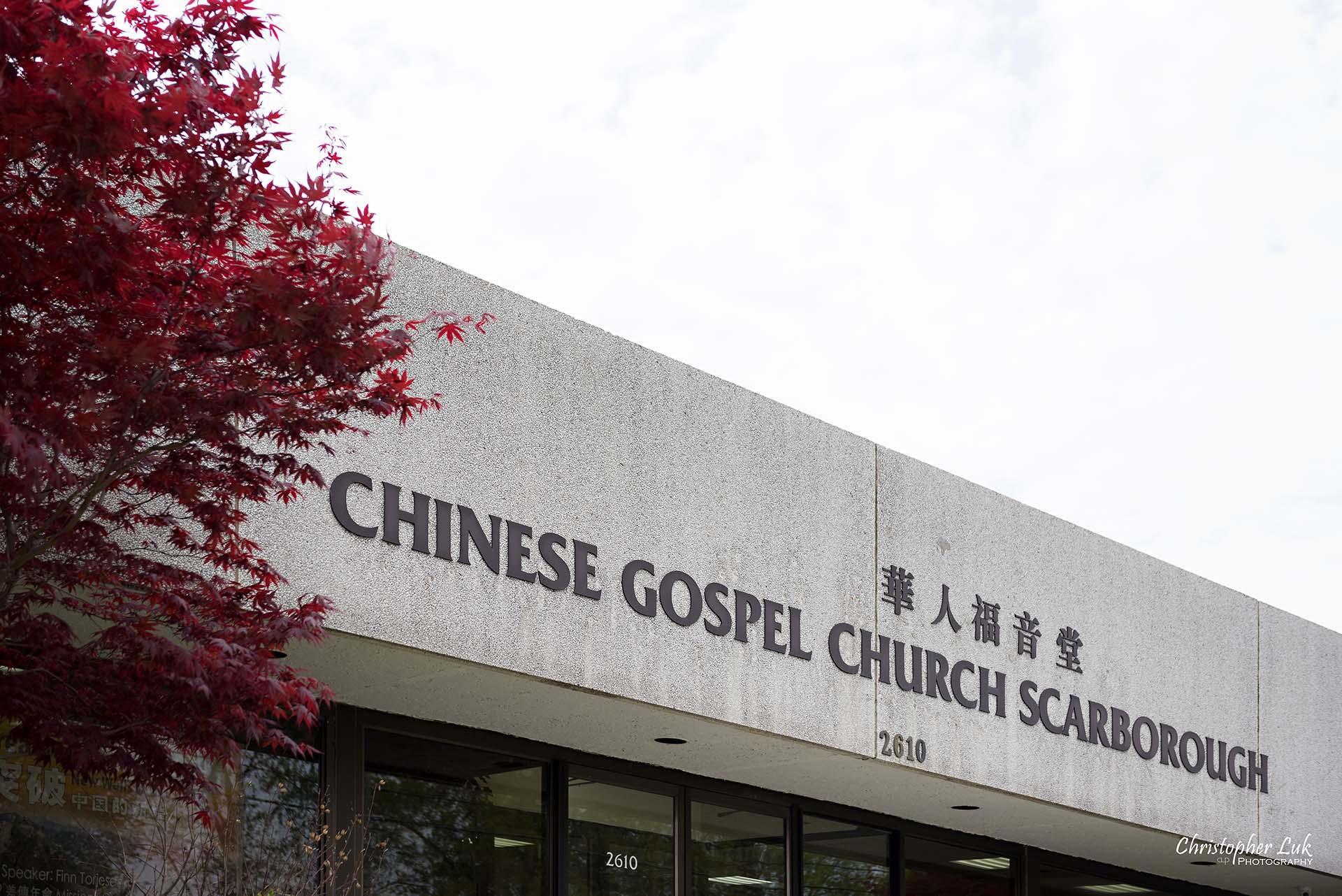 Christopher Luk Toronto Wedding Photographer Chinese Gospel Church Scarborough Ceremony Entrance Sign